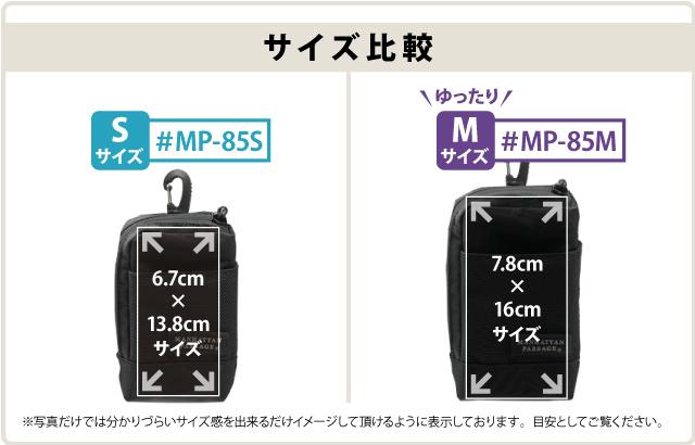 MP-85S