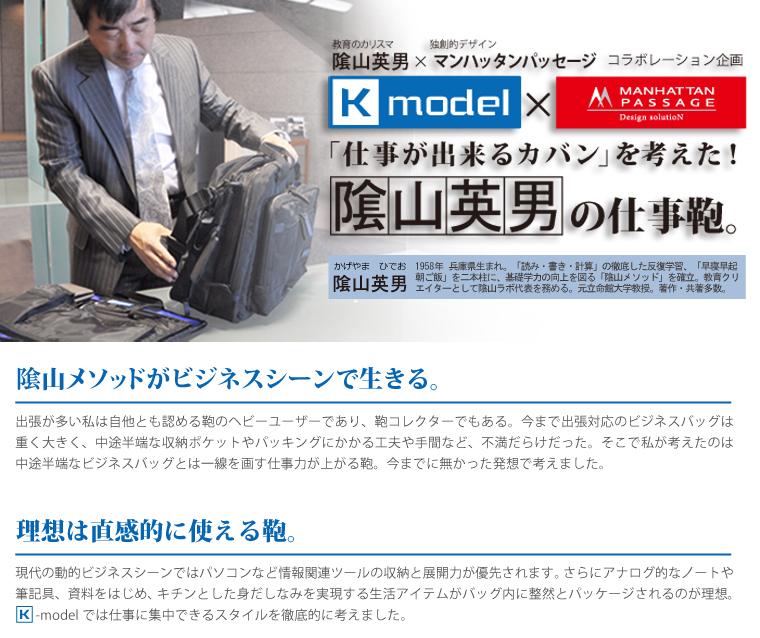 k-model