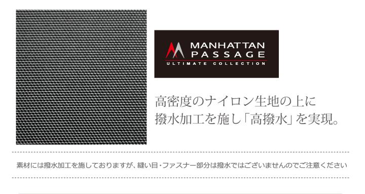 """840D高密度ナイロン""""Super lon"""""""